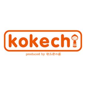 卯三郎の孫kokechi