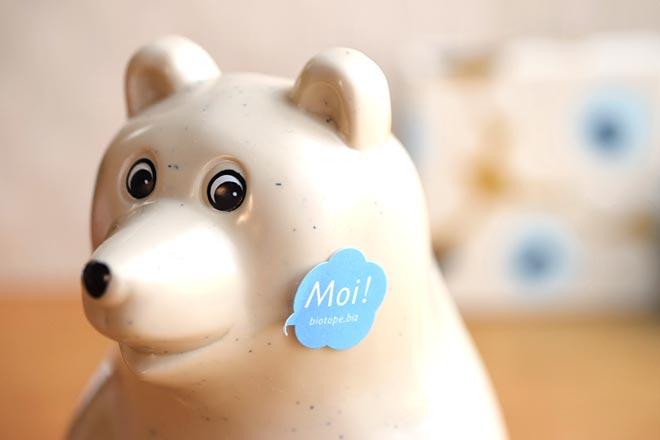 増税前にチェック!te-noriの人気商品ラインナップ